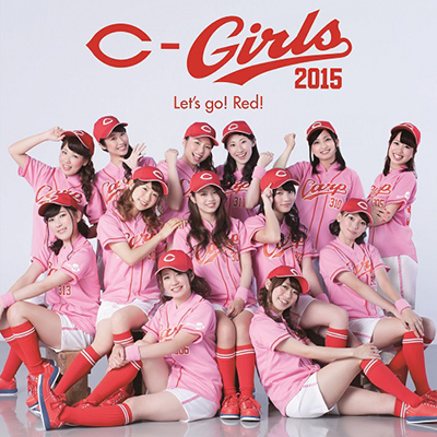 Let's go!Red!(CD+DVD)