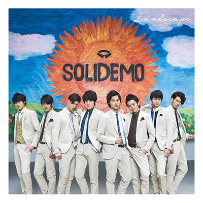 Landscape【EMO盤:CD】