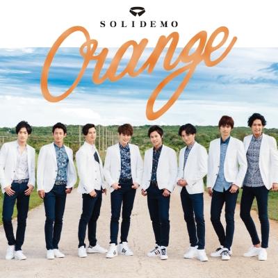 Orange【SOLID盤】(CD+DVD)