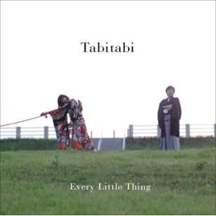 Tabitabi(CDのみ)