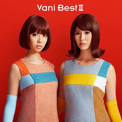 Vani Best II(CD+DVD)