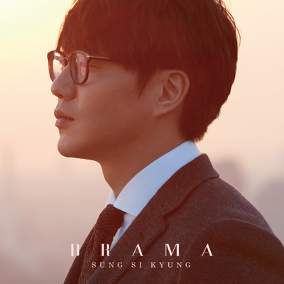 DRAMA【通常盤】(CD+DVD+スマプラ)