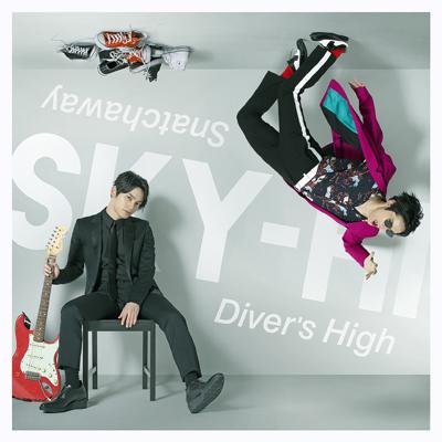 Snatchaway / Diver's High(CD+DVD+スマプラ)