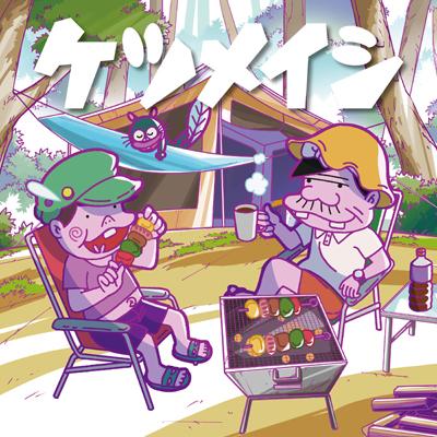 夏のプリンス / 風は吹いている(CD)