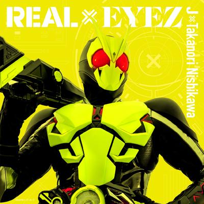 REAL×EYEZ(CD)