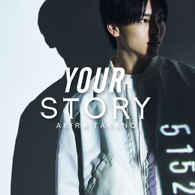YOUR STORY DVD付B盤