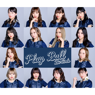 Play Ball【TYPE-B】(CD)