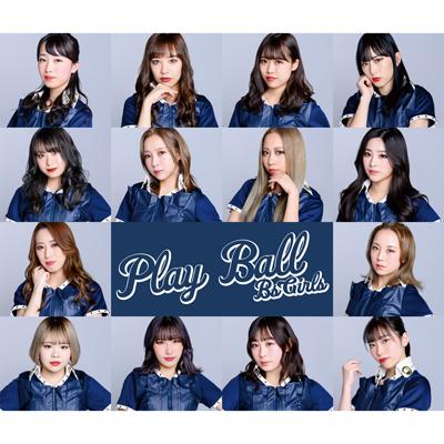 Play Ball【TYPE-B】(CD)