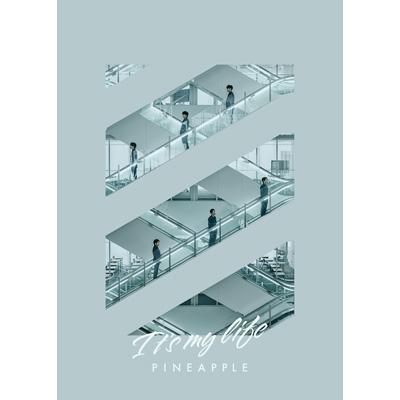 【初回盤A(CD+DVD)】It's my life/ PINEAPPLE