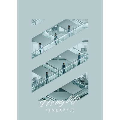 【初回盤A(CD+DVD)】It's my life/ PINEAPPLE