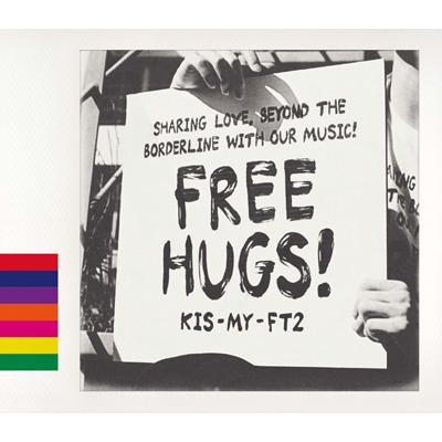 FREE HUGS!【初回盤B】(CD+DVD)