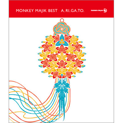 MONKEY MAJIK BEST - A.RI.GA.TO -(CD+DVD)