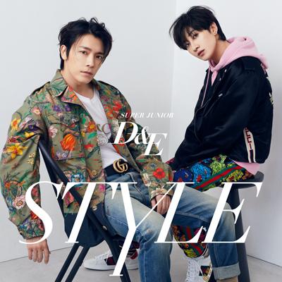STYLE(CD+スマプラ)