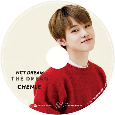 THE DREAM CHENLEver.(CD+スマプラ)【初回生産限定盤】