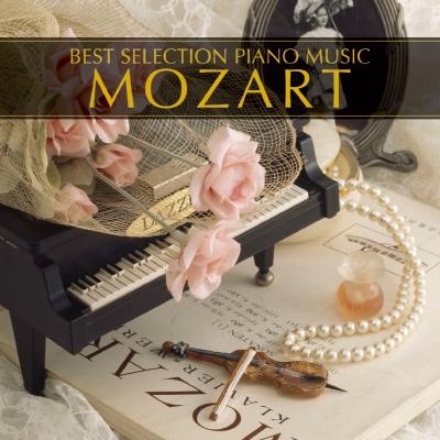 ピアノ・ベスト(3)モーツァルト
