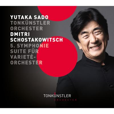 ショスタコーヴィチ:交響曲第5番(CD)