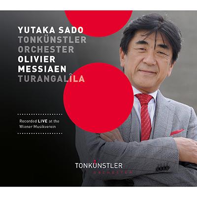 メシアン:トゥーランガリラ交響曲(CD)