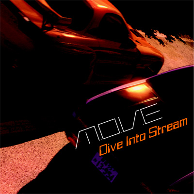 DIVE INTO STREAM