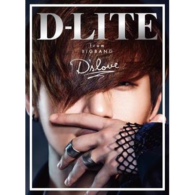 D'slove(CD+DVD)