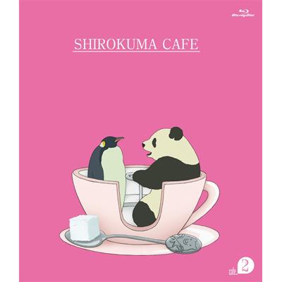 しろくまカフェ cafe.2(Blu-ray)