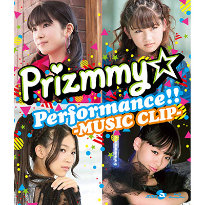 Prizmmy☆ Performance!! -MUSIC CLIP- 【Blu-ray】