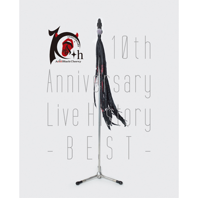 10th Anniversary Live History -BEST-(3枚組Blu-ray)