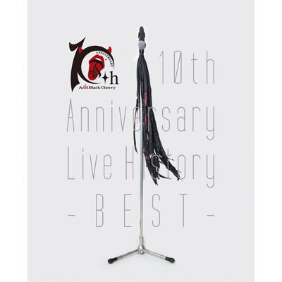 10th Anniversary Live History -BEST-(3枚組Blu-ray)