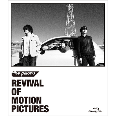 REVIVAL OF MOTION PICTURES(2枚組Blu-ray Disc)