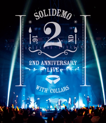 SOLIDEMO 2nd ANNIVERSARY LIVE 絆(Blu-ray)