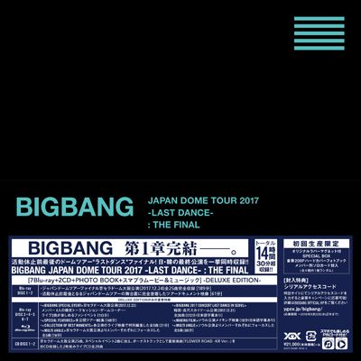 BIGBANG JAPAN DOME TOUR 2017 -LAST DANCE- : THE FINAL(7Blu-ray+2CD+PHOTO BOOK+スマプラ) -DELUXE EDITION-