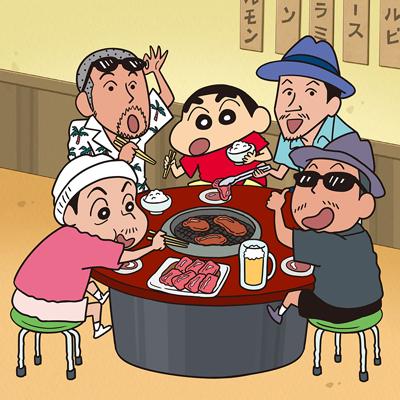 【数量限定生産限定盤】スーパースター(CD+クレヨンしんちゃん×ケツメイシ オリジナルナップザック)