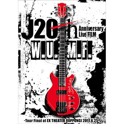 【DVD】J 20th Anniversary Live FILM [W.U.M.F.]-Tour Final at EX THEATER ROPPONGI 2017.6.25
