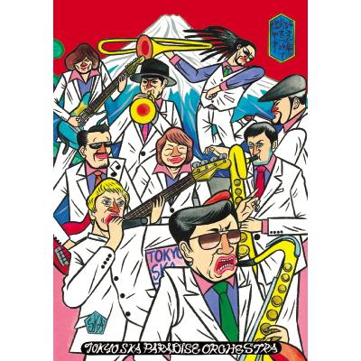 「叶えた夢に火をつけて燃やす LIVE IN KYOTO 2016.4.14」&「トーキョースカジャンボリー2016.8.6」(2枚組DVD)