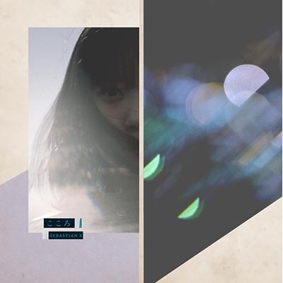こころ(CD+DVD)