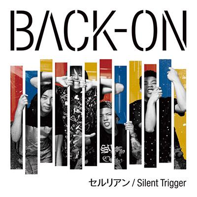 セルリアン/Silent Trigger(CDのみ)