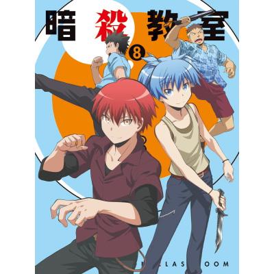「暗殺教室」DVD初回生産限定版 8