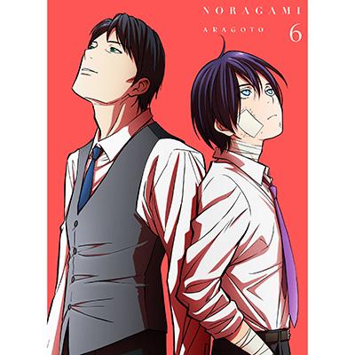 ノラガミ ARAGOTO 6 【初回生産限定版DVD】