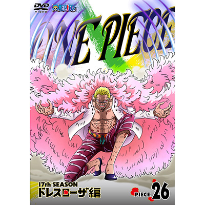 ONE PIECE ワンピース 17THシーズン ドレスローザ編 piece.26(DVD)