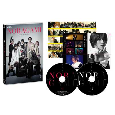 舞台「ノラガミ-神と絆-」(2枚組DVD)