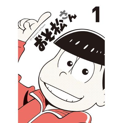おそ松さん第2期  第1松(DVD)