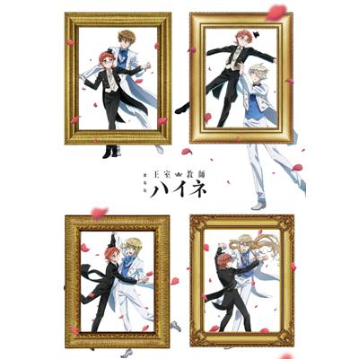 劇場版「王室教師ハイネ」DVD