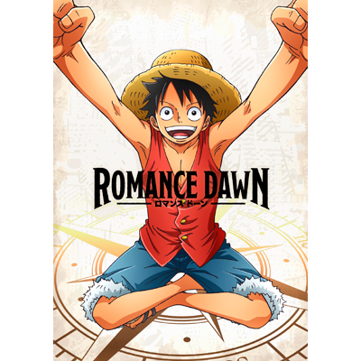 ROMANCE DAWN DVD【初回生産限定版】