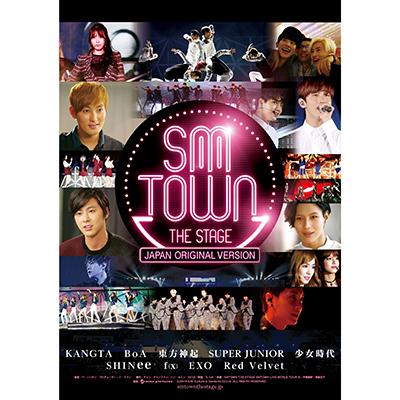 SMTOWN THE STAGE-日本オリジナル版- スタンダード DVD エディション