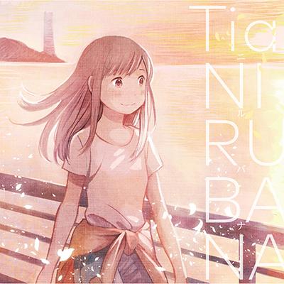 ニルバナ【CD】*通常盤