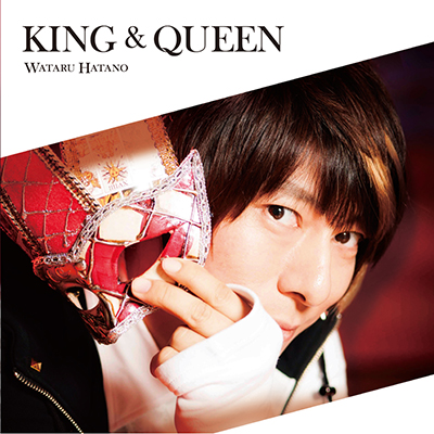 劇場版「Dance with Devils-Fortuna-」 主題歌 「KING & QUEEN」アーティスト盤(CD+DVD)