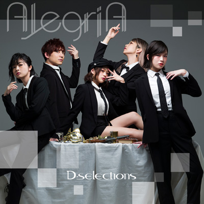 AlegriA(CD+DVD)