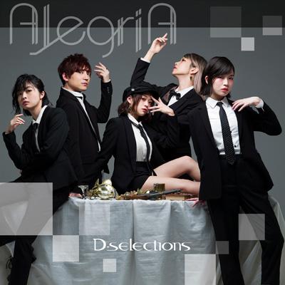 AlegriA(CD+DVD)