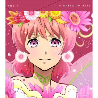 KING OF PRISM -Shiny Seven Stars- マイソングシングルシリーズ 「Twinkle☆Twinkle/Love & Peace Forever」西園寺レオ(CD)