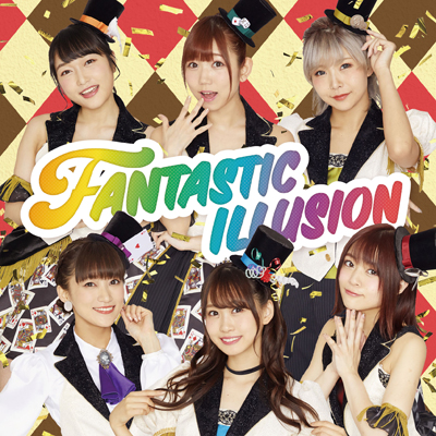 FANTASTIC ILLUSION(CD)