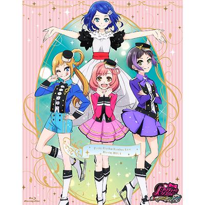 プリティーリズム・レインボーライブ Blu-ray BOX 1